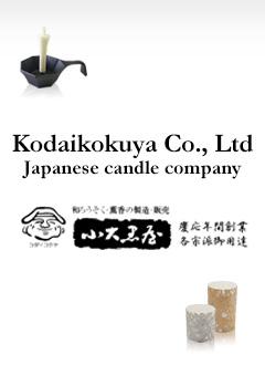 Kodaikokuya Co.,Ltd.